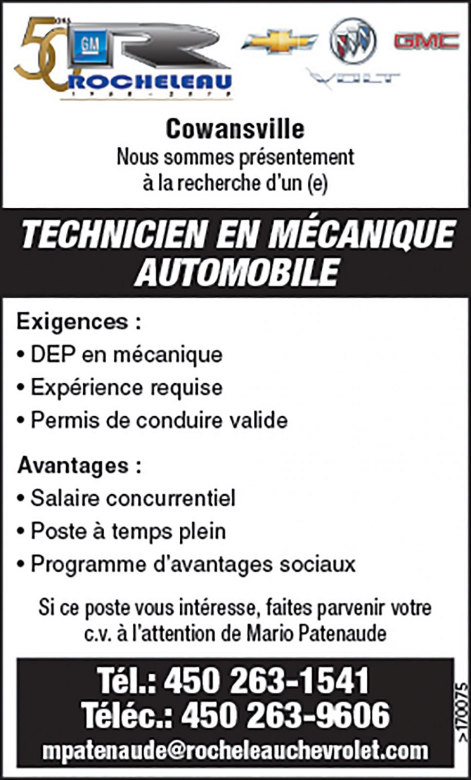 TECHNICIEN EN MÉCANIQUE AUTOMOBILE